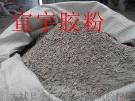 抗裂添加剂/砂浆胶粉