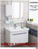 方太衛浴 浴室櫃組合實木橡木掛牆式洗臉洗手衛浴潔具