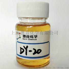 异辛酸铋有机铋催化剂