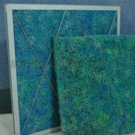厂家供应空气过滤器 MV树脂滤网 过滤器 空气净化 有效阻挡粉尘