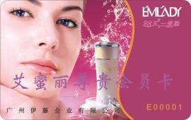 广州美容会员卡、化妆品会员卡、美发会员卡制作