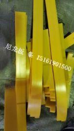 黄色 红色 尼龙板 条 尼龙垫板衬板滑块等尼龙产品加工定做