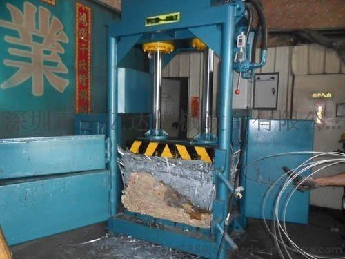 东莞废铜打包机