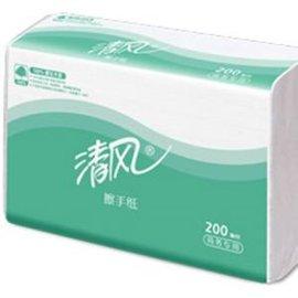 清风B913A品牌擦手纸