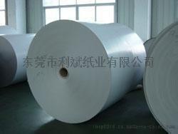 厂家防油纸供应1-8级食品包装纸/40克