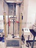 深圳市江承仪器有限公司生产华为三星指定手机定向跌落华为皮套专用跌落定向加速度跌落