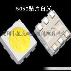 供应贵阳凯里遵义5050贴片白光LED超高亮灯珠