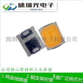 led大功率3030白灯采用台湾芯片封装