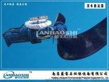 【蓝宝石】 潜水推流器 4kw QJB 4-4-1400-2-74 低速推流器