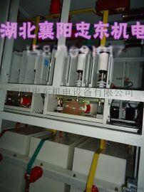 900KW10KV排水水泵用高压固态软起动柜