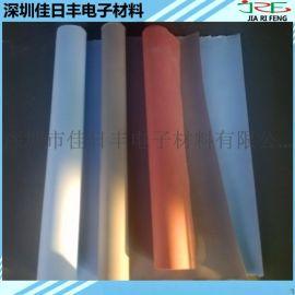 供应大功率整流器供应散热硅布  散热矽胶布 散热硅胶片 矽胶片
