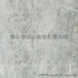 工程鏡面拋光磚生產廠家|玉山陶瓷|廣東佛山瓷磚供應商z