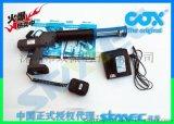 北京电动胶枪/英国COX胶枪/电动压胶枪/挤胶枪