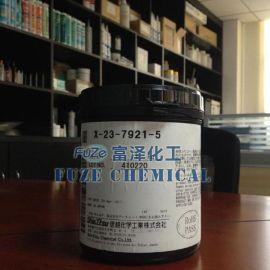 信越X-23-7921-5高导热硅脂|ShinEtsu X-23-7921-5