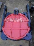 定製 水利工程用 SFZ球墨鑄鐵圓閘門 手動 單向