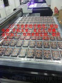 深圳福永移动电源彩绘浮雕加工
