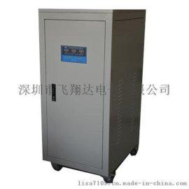 三相380V医疗电磁式数控无触点交流稳压器电源FWBS