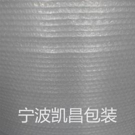 气泡膜、气泡垫、珍珠棉