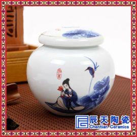 景德镇陶瓷茶叶罐,各种罐子定制批发