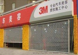 西安不锈钢卷闸门维修,客户的满意是我们  的荣耀