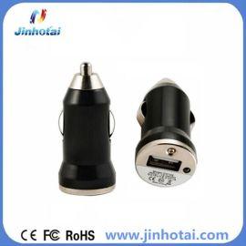 5V1A USB车载充电器