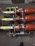 FKN12-12RD125-21.5高压负荷开关