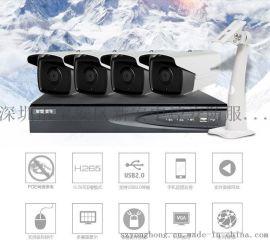 深圳监控安装,海康400万监控摄像头,网络手机监控摄像头安装