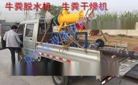 有机肥处理设备行走式翻抛机
