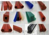 密封条,导电硅胶橡胶密封条