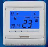 ASUN-ACO1 采暖温控器