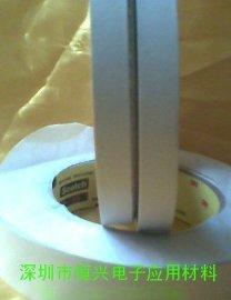 3M250美纹测试胶纸  3M油墨百格测试胶带  百格测试胶带