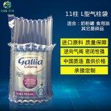 禾绳 11柱奶粉气柱袋充气袋气囊气泡袋缓冲防震塑料气泡柱气柱膜 适合装