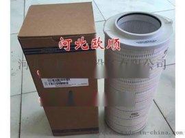 pall颇尔HC8300FKS24H-YC11B风电齿轮箱滤芯
