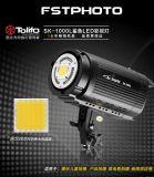 东莞摄影灯制造商 鲨鱼系列SK-1000L 婚纱儿童拍摄灯 LED灯 厂家促销