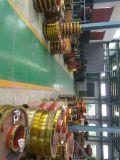 渣浆泵批发价格/河北渣浆泵生产厂家/渣浆泵价格