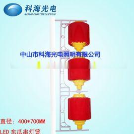灯杆造型灯笼、LED东瓜长灯笼、可贴字订制灯笼