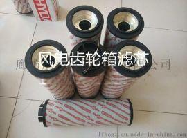 1300R010BN4HC/-B4-KE50贺德克滤芯