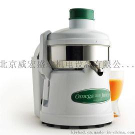 美國歐米茄榨汁機Omega 4000 商用多功能榨汁機 自動排渣出汁率高