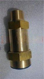 制冷机专用安全阀EB51LZ183