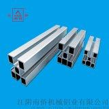 江阴南侨铝业供应输送带用流水线型材