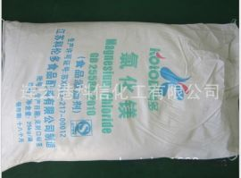 厂家直销食品级卤水豆腐用氯化镁
