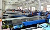 南京安德生uv平板打印机/玻璃瓷砖背景墙打印机