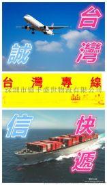 银川到台湾物流公司,运费是多少