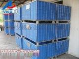 蓝色中空板仓储笼-蓝色塑胶板仓储笼-加隔板仓储笼厂家