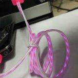 USB追光發光充電資料線