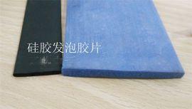 硅胶发泡条 蓝色硅胶条 硅胶发泡平板 彩色硅胶条