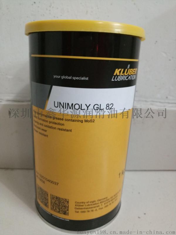 克魯勃GL82潤滑脂KLUBER UNIMOLY GL 82滾動軸承防腐潤滑脂