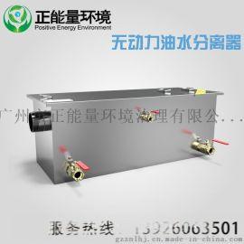 埋地式隔油器 不锈钢油水分离设备