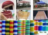 翰隆彩条布、篷布、防雨布、包装布