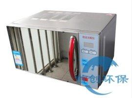 COD微波消解仪器 SC-35W型(生产**)可OEM